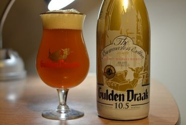 Gulden Draak Brewmaster Whisky 33C